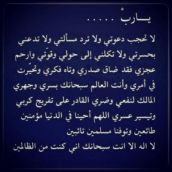 اللهم امين ،، صباحكم دعوات مستجابه