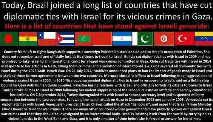 #GazaUnderAttack #PrayForGaza #SaveGaza #FreePalestine