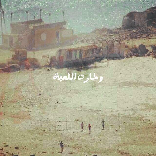 أطفال #غزة #غزة_تحت_القصف
