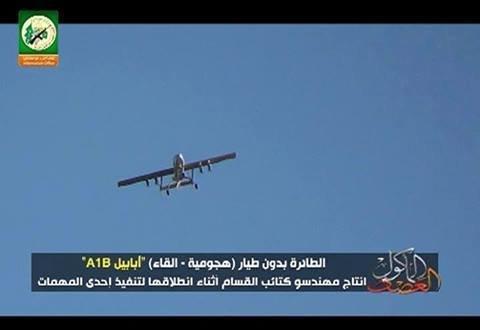 الطائرة بدون طيار A1B من انتاج كتائب القسام #غزة_تحت_القصف