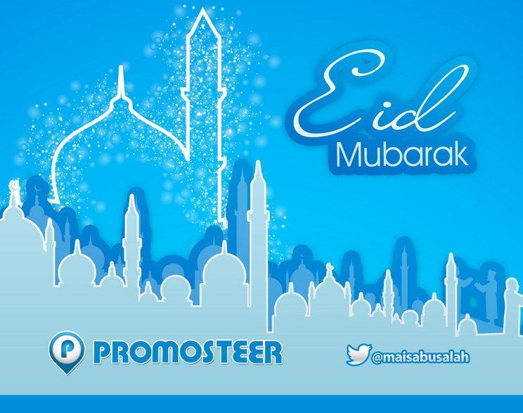 Eid Mubarak عيد سعيد