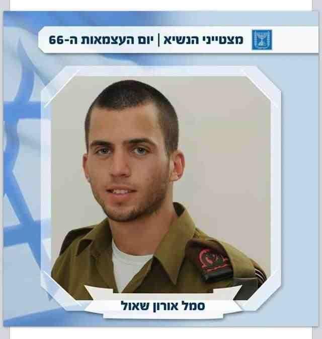 اسر الجندي الاسرائيلي شاؤول آرون #غزة_تحت_القصف
