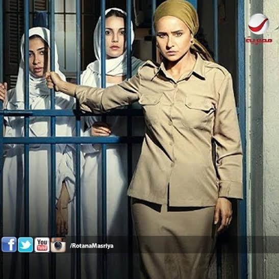 صورة من مسلسل سجن النسا #سجن_النسا