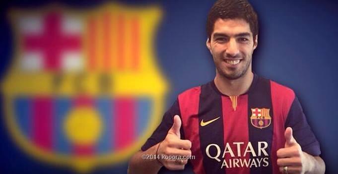 رسميا.. برشلونة يضم سواريز لخمسة مواسم