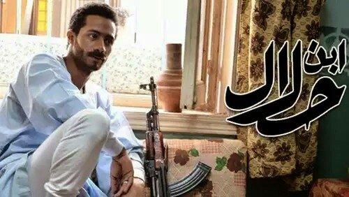 صورة: هل اقتبست قصة مسلسل ابن حلال عن مقتل ابنة ليلى غفران #ابن_حلال