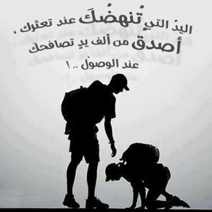 #حكمة رائعة