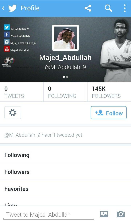 حساب لاعب المنتخب السعودي السابق ماجد عبدالله