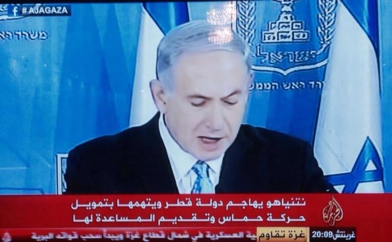 صورة: نتنياهو يهاجم دولة قطر #نتنياهو_يهاجم_قطر #غزة_تحت_القصف