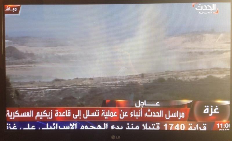 عاجل : مع بدء انسحاب بعض قوات الجيش الصهيوني من غزة #غزة_تحت_القصف