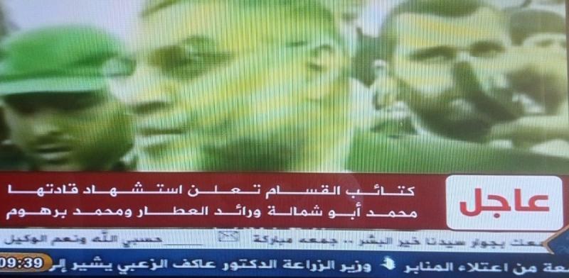 استشهاد ثلاثة من قادة كتائب القسام #غزة_تحت_القصف