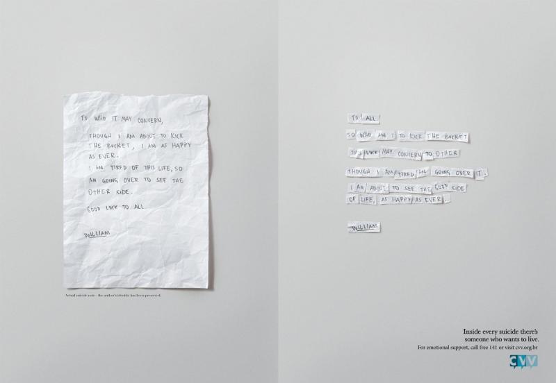 حملة الخط الساخن للدعم العاطفي ومنع الانتحار في البرازيل #تسويق