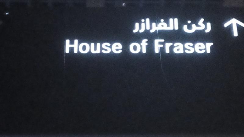 ملوك الترجمة - حسيته ركن الفلافل