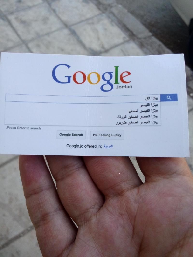 فكرة جميلة لبطاقة محل بيتزا في #الأردن #تسويق