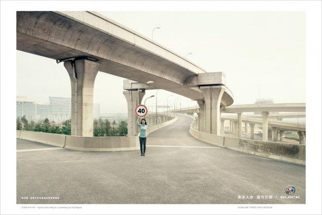 إعلانات مطبوعة لحملة توعية بحوادث السير في الصين #تسويق