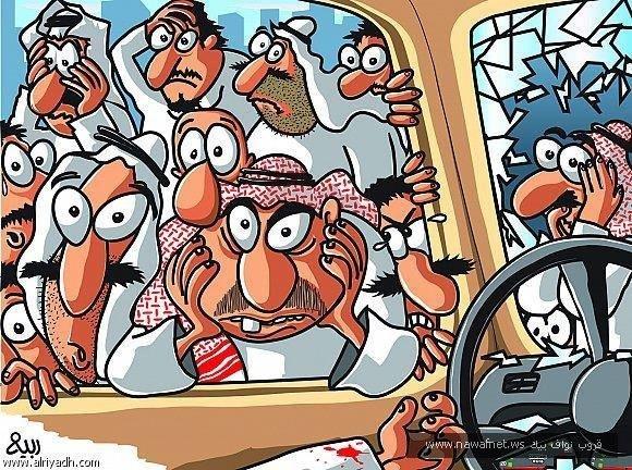 كاريكاتير عادات مجتمعنا عند حدوث حادث - للأسف