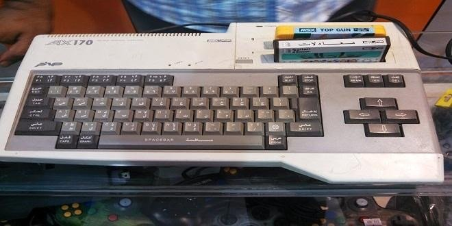 كمبيوتر صخر من #زمن_الطيبين