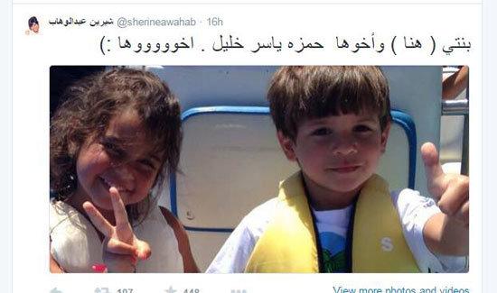 """#شيرين_عبدالوهاب تثير الجدل على تويتر بنشر صورة لطفل تؤكد إنه \""""ابنها\"""" #مشاهير"""