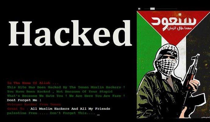 #هكرز يخترقون مئات المواقع الإسرائيلية