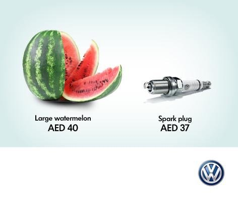لذلك ينصح بعدم استخدام البطيخ في محرك سيارتك لأنه أغلى #إعلان غير مدروس