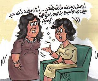 مشاعر بالغة العربية والصينية