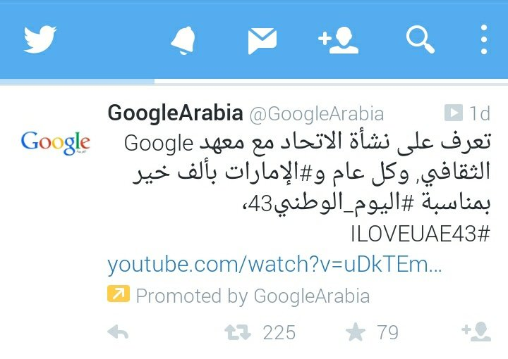 have you seen #google promoting their products on #Twitter, then check this