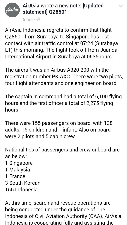 تصريحات طيران آسيا بخصوص #الطائرة_الماليزية #الطائره_الماليزيه_المفقوده