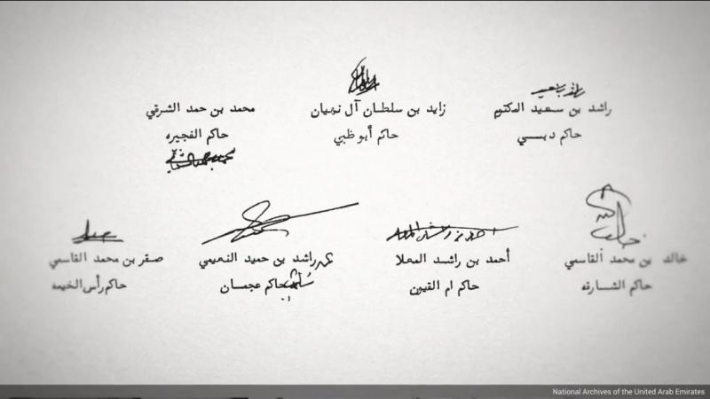 صور نادرة ليوم توقيع اتفاقية الاتحاد في الإمارات - صورة ١١- تواقيع شيوخ الإمارات على وثيقة الاتحاد