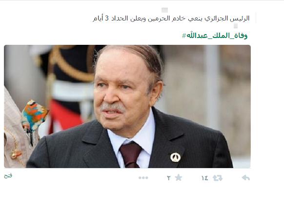 الرئيس #الجزائري ينعي خادم الحرمين وبعلن الحداد 3 أيام #وفاة_الملك_عبدالله