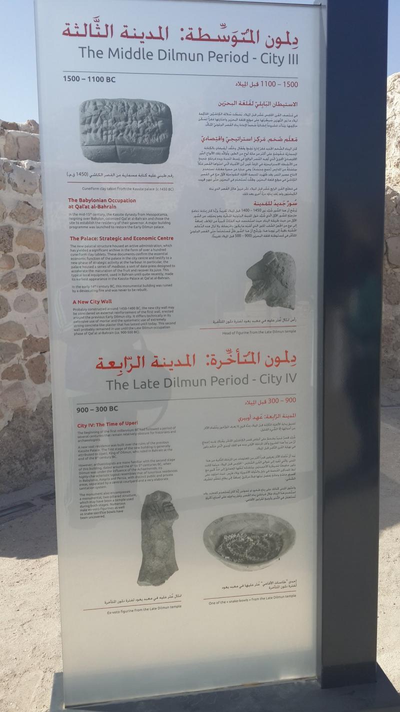 تاريخ قلعة #البحرين - دلمون المتوسطة: المدينة الثالثة ودلمون المتأخرة: المدينة الرابعة