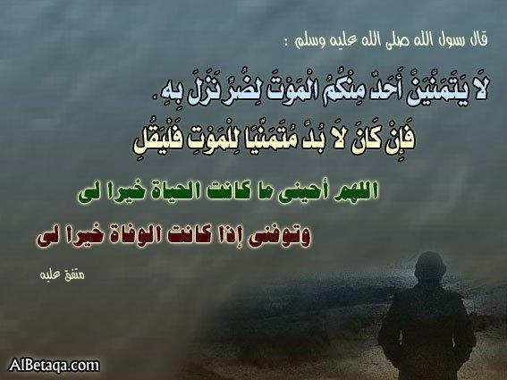 أدعية تفريج الهم و الكرب 8 #دعاء