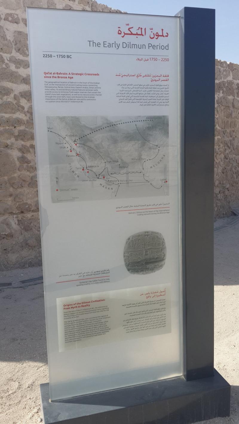 حقبة دلمون المبكرة - تاريخ قلعة #البحرين