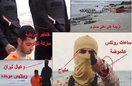 تحليل فيديو ذبح #المصريين #ساعات #رولكس وخناجر #كولومبيا ومارينز #داعش #مصر
