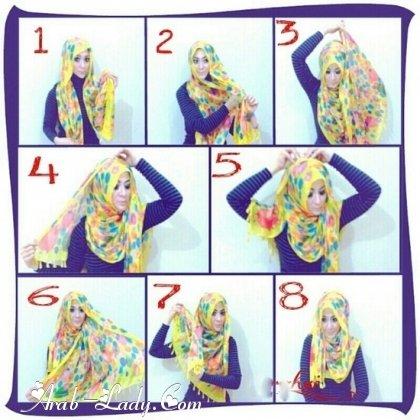 #ازياء #محجبات خطوات  لف الحجاب بأكثر من شكل صوره رقم 2