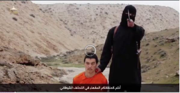 صوره متداولة: إعدام الرهينة #الياباني الثاني الصحفي #كينجي_جوتو #داعش صوره رقم 3