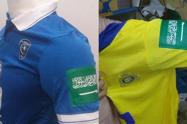 #صورة علم #السعودية على أكتاف لاعبي كل الأندية في السعودية، دعما لـ #عاصفة_الحزم