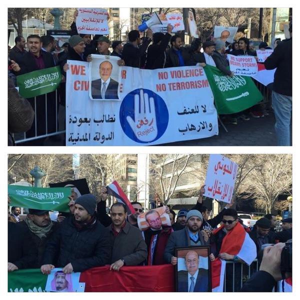 يمنيون يرفعون صورة #الملك_سلمان أمام الأمم المتحدة دعماً لـ #عاصفة_الحزم ..والمسيرات شجبت عدوان ميليشيات #الحوثي