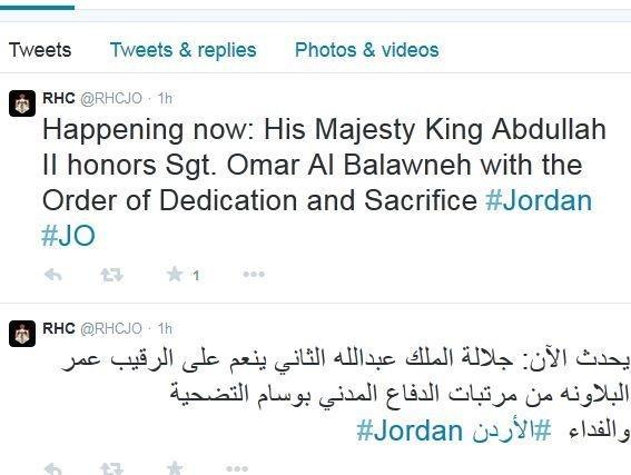 الملك ينعم على الرقيب عمر البلاونه بوسام التضحية #الأردن #حب_الأردن #رؤيا