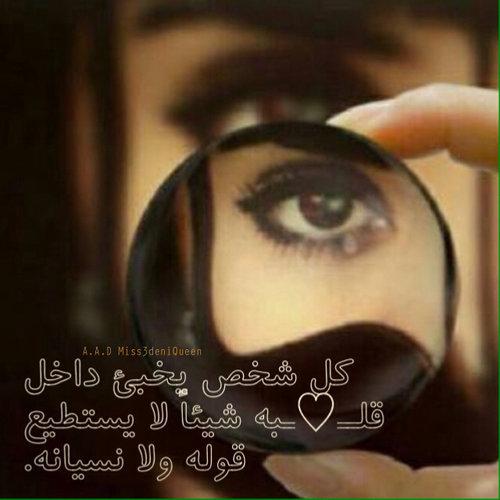 كل شخص يخبئ داخل قلبه #صور مكتوب عليها #حكم و#مواعظ صوره رقم 1 #رمزيات