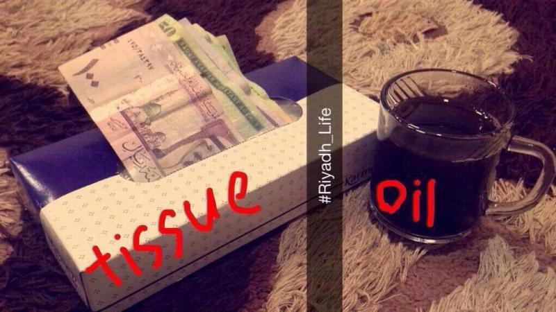 #شعب_ماله_حل مجموعة صور هاشتاق #RiyadhLife - صورة ٩