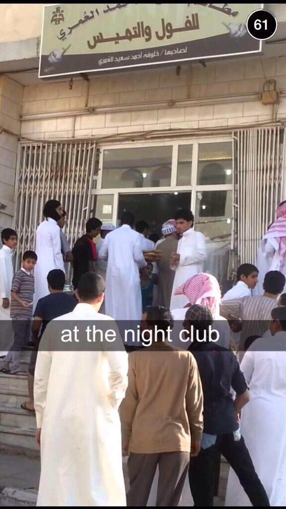 #شعب_ماله_حل مجموعة صور هاشتاق #RiyadhLife - صورة ٧