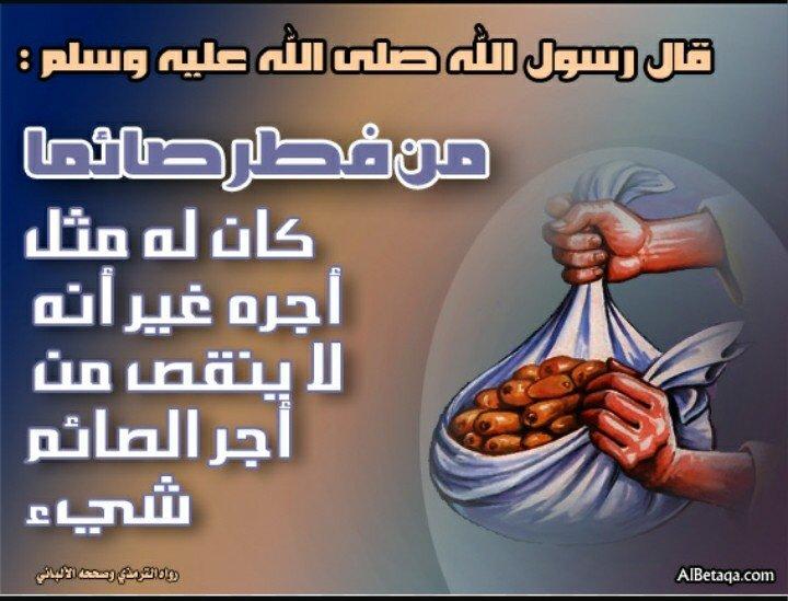 ادعية رمضان الصورة ٢ #دعاء