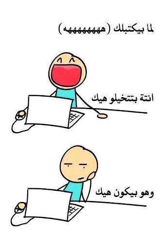 توضيح وضعية ال ههههه في ال#فيسبوك