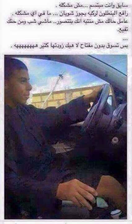 مش مشكله ... بس هيك زودتها كتيير