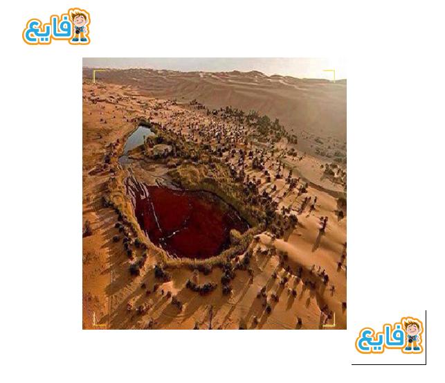 صوره من ليبيا :بحيرة الطرونا الحمراء في وادي اﻻجال اوباري