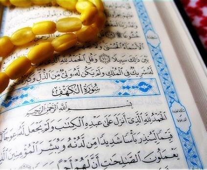 """قال رسول الله صلى الله عليه وسلم: \""""من قرأ سورة الكهف في #يوم_الجمعة ، أضاء له من النور ما بين الجمعتين"""