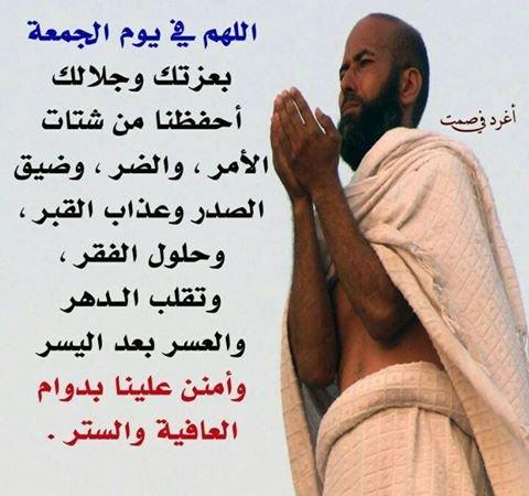 يارب ياعزيز ياجبار اللهم امين #دعاء