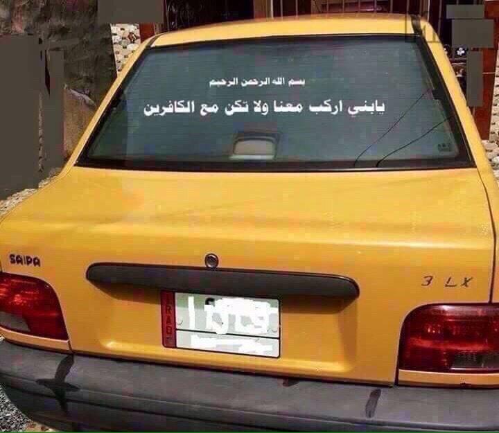 اخر نهفات الشعب المصري