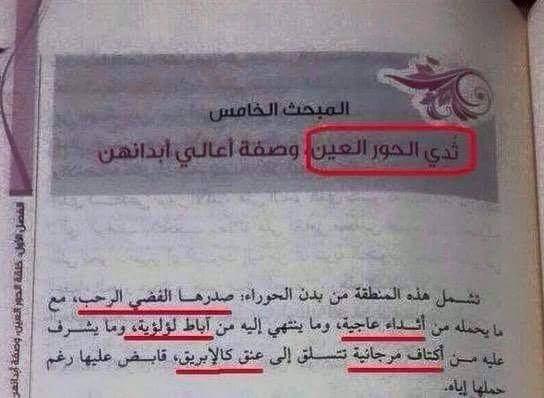 للي بيسأل كيف #داعش بتجند الشباب المنتهي
