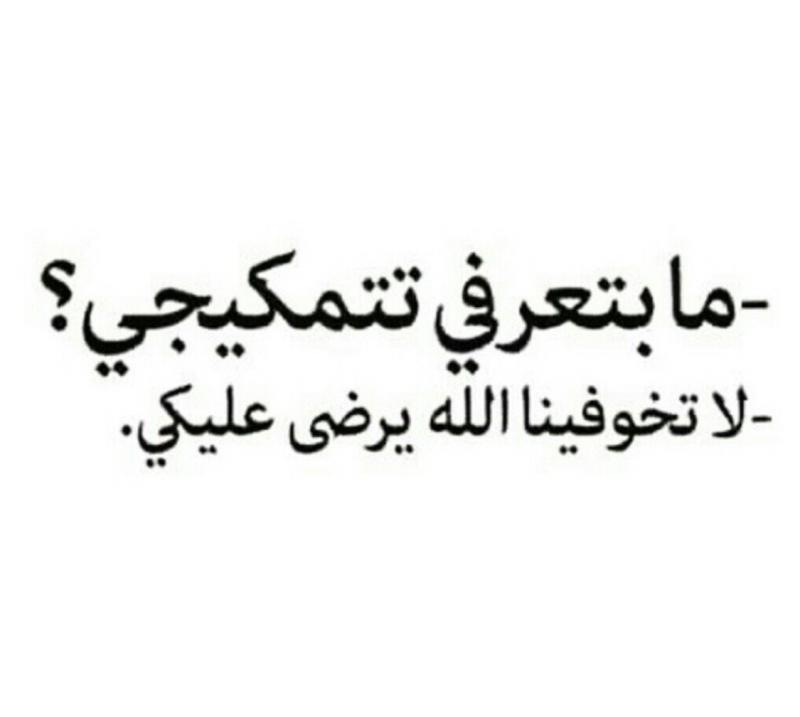 وصية العيد للبنات #العيد