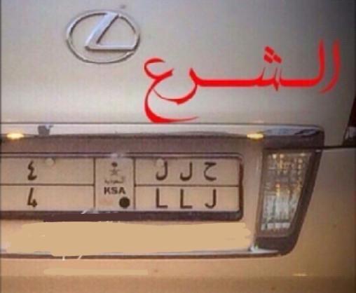 هاض اللي حافظه من الدين هالشب